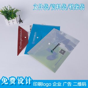 Color Plastic A4 Snap Transparent Document Bag Advertising Printing Pp Frosted Button Archive