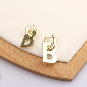 Metal Mektup Yeni Moda Kişilik Basit Serin Stil B Nefis Yüksek Kaliteli Çok Yönlü Küpe