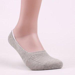 Men's Socks 5Pairs Summer Mesh Breathable Short For Men Stripe Non-slip Silicone Ankle Invisible Boat