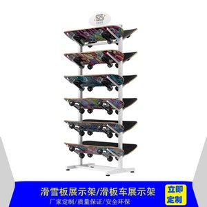 double side metal display stand rack hat can be for snowboard wood scooter and Snow Skiing with logo 12 displays