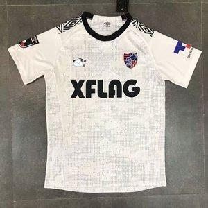 Hombres fríos Jersey Liga japonesa Uniforme Japón Jleague Tokyo FC Jersey Pedido de pie Ausitar uniforme de fútbol personalizado personalizable deportivo