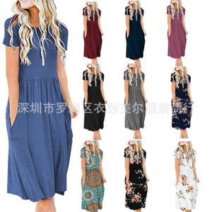 2021 Dress Women's Short Sleeve Pocket High Waist Pleated Loose Swing Casual Trumpet Skirt