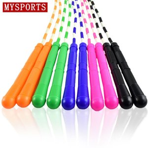Soft Bead Bamboo Rope Skipping for Children and Primary School Students 8EJU722