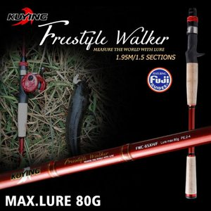 Boat Fishing Rods KUYING Freestyle Walker 1.95m Lure Rod Cane Superhard XH Carbon Casting Pole Stick 1.5 Sections For Big Fish Fast Action