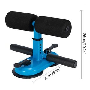 Accessories RXBC Sit Up Equipment Bar, Portable Adjustable Sit-up Situp Floor Bar Self-Suction