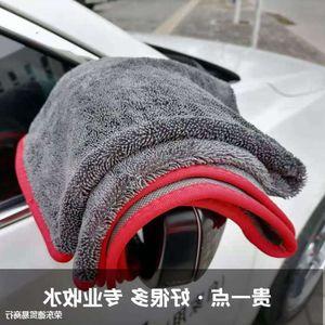 towel Korean pigtail towel can absorb water but not lose hair