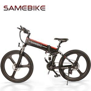 [ЕС stock] Samebike Lo26 500 Вт Велоспорт Электрический велосипед 21 Скорость Складной 48 В 10,4ах 30 км / ч Макс Скорость Ebike MTB Велосипед Xiaomi Youpin