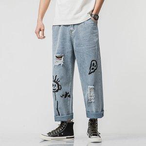 Neploha мужчины джинсы негабаритные напечатанные 2021 зимняя корейская уличная одежда женщина мода мужчина колледж джинсовой брошюрой