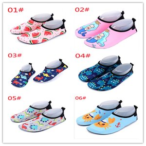 Kids summer slippers children's Beach shoes non-slip breathable boys and girls baby swimming wading indoor soft