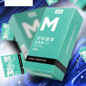 M 004 Double lubrication Sex Products lubrications for men and women 10 pack Rubber sleeve