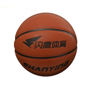 Flash Eagle No. 7 basketball leather wear-resistant adult exercise school students indoor and outdoor training competition Pu basketball