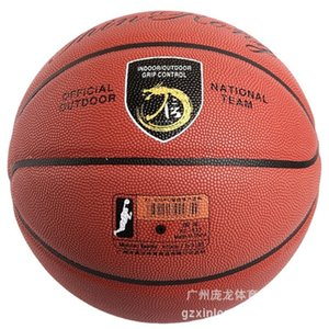 Xinlong embossed eight piece basketball advanced PU leather cement ground wear-resistant basketball xl-035