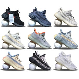 Top Quality Kid Designers Shoes Static Eeflective Baby Kids Tail light Youth Boy Girl Asriel Israfil Cloud White Outdoor Lace up Sport Trainer Sneaker