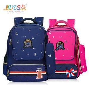 Suitcases Schoolbag