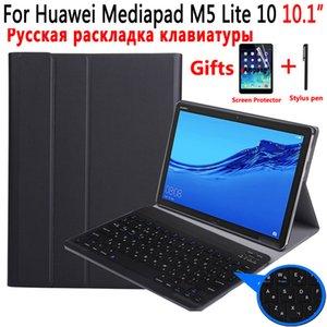 Russian Keyboard Case for Huawei Mediapad M5 Lite 10 10.1 BAH2-W09 W19 BAH2-L09 Case Keyboard for Huawei M5 10.1 Cover +Film+Pen