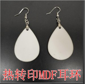 New Water 2020 Drop Sublimation Earrings Heat Transfer Consumables Accessories K19M
