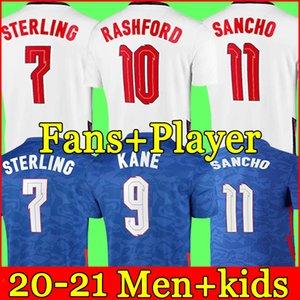 2020 2022 축구 유니폼 케인 스털링 라쉬 퍼드 산초 헨더슨 바크리 맥 루이어 20 22 National Football Shirts 남성 + 키즈 키트 세트 유니폼