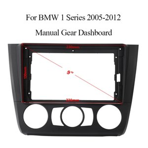 Black ABS Trim Fascia Frame For BMW 1 Series 2005-2012 Refit 9 Inch Car Android Radio Navigation DVD Mounting Dashboard