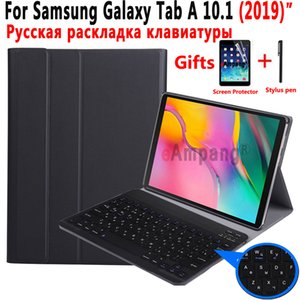 Russian Keyboard Case For Samsung Galaxy Tab A 10.1 2019 T510 T515 SM-T510 SM-T515 Tablet Slim Leather Cover Bluetooth Keyboard