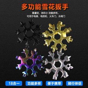 Multifunctional Snowflake Wrench 18 in One Multipurpose Hexagonal Plum Blossom Sanitary Stainless Steel Universal Portable Tool Set RSGR813