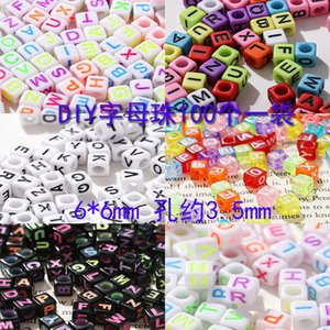 84891 random letter square loose bead creative DIY jewelry accessories children's early education letter bead 100 sets