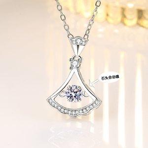 Korean Fashion 18k Rose Gold Smart Necklace Female Fan-shaped Small Skirt Pendant Straight