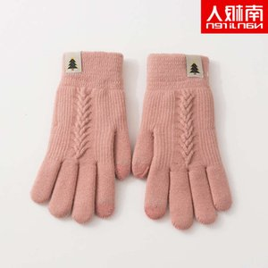 Neewlvtarctic Winter Holdy Gloves de peluche Pantalla táctil femenina Planeada coreana Llano tejido Icono de Navidad Estudiante Ciclismo