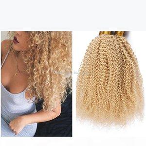 3 Bundles blonde brésilienne Kinky tissage bouclé EXTENDUES DE CHEVEUX BRÉSILIEN DE CHEVEUX DE CHEVEUX BRÉSILIQUE 3 limites Blonde Kinky Curly Afro Cheveux