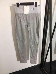 2021ss дизайнер Йога наборы брюки жилет шорты костюм женщины спортивные шорты комплект трубки верхний ремешок нижнее белье на молнии лямки двухсексуалисты