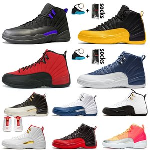 Scarpe da basket nike air jordan retro 12 12s stock x XII 2020 JUMPMAN 23 DARK CONCOR REVERSE FLU GAME Gym BULLS Sneaker da uomo di marca di lusso Size EUR 47
