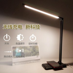 Table Lamps LED Work Light Eye Protection Wireless Charging Desk Lamp Aluminum Alloy Folding Touch 5-speed Dimming Student Reading