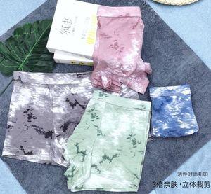 Men's Boxer 4 Colors Optional Breathable Natural Herbaceous Banlangen Fiber Antibacterial Oxygen Protection Mens Underwear Underpants