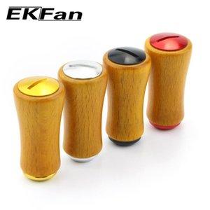 EKFAN 낚시 릴 핸들 D / S BAITCASTING REELS 구성 요소 부품 물고기 태클 장비 액세서리