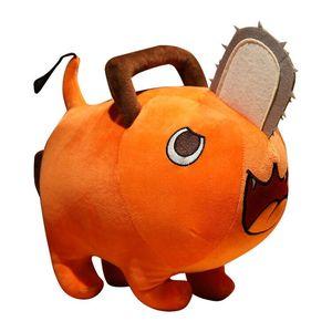 10inch Comics Chainsaw Man Demon Pochita Animals Peripheral Plush Toy Doll Cute Cartoon Bolster
