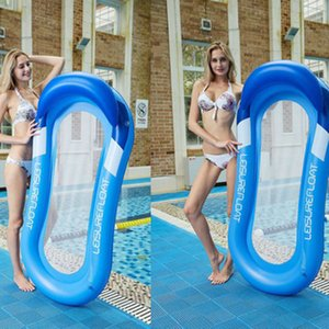 Floating Bed Swimming ring Water toy Hammock Recliner Inflatable Mattress Sea Pool Lounge Float Chair With Pump Tubes Leisure sunbathing toys