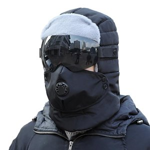 WolFAce Winter Riding Hat Electric Bike Lei Feng's Man With Thick Warm Wind Protective Glasses Full Face Cotton Padded Cap Cycling Caps & Ma