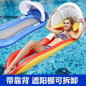 Inflatable Floats & Tubes PVC Beach Toys Portable Folding Swimming Air-Filled Bed Water Sports Lounge Floating Row Hammock