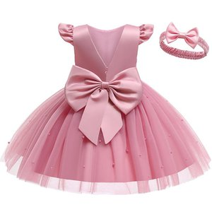Girl's Dresses 2021 Autumn Performance Costume Kids Dress For Girls Pearl Evening Baby Birthday Party Send Hair Band
