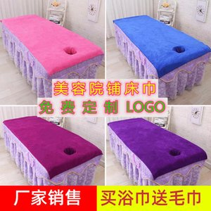 Bath Towel Beauty Salon Bath Bed Thickening Water Absorption Soft Foot Massage with Hole Towel