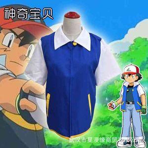 Pet elf baby Xiaozhi children's Cosplay coat animation clothing