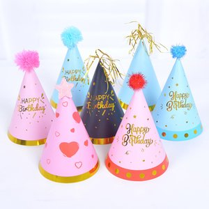 stamping baby adult star rain plush ball party cap supplies