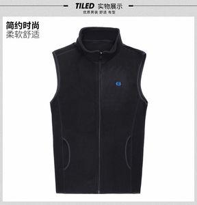 Fleece Spring and Autumn Men's Vest Jacket 208015