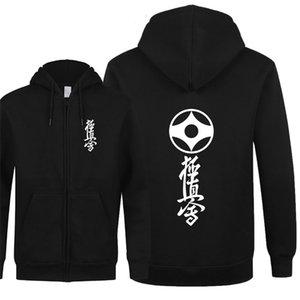 Commercio all'ingrosso- Omnitee Karate Felpe con cappuccio Kyokushin Stampato Felpa Autunno uomo in pile con cerniera giacca pullover mens cappotto