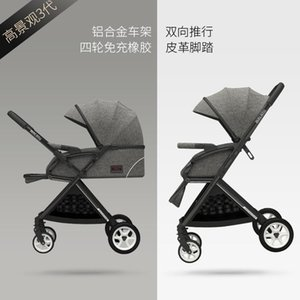 High Landscape Baby Strollers Sit Armchair Folding Ultra Lightweight Born Child Four-Wheeled Cart Strollers#