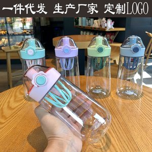 Sublimation Tumbler with Scale Plastic Water Cup Womens Large Capacity Mens Portable Water Bottle Sports Bottle Outdoor Summer Sports Fitnes