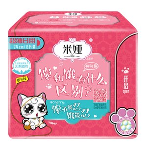 Mia Sanitary Towel Meow Silk Protein 240 Daily Ultra-thin Breathable 8-piece Aunt