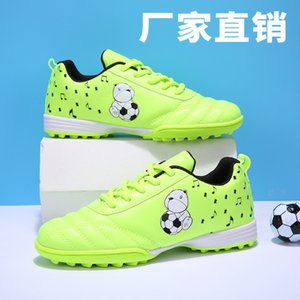 Children's Football Shoes Men's Primary School Students' Professional Training Competition Low Top Anti Slip and Grinding Nail Resistant TCV0