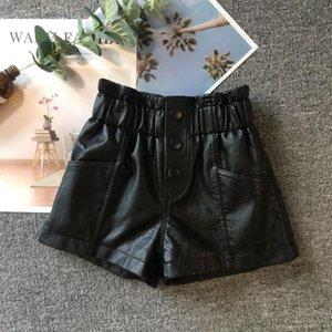 Shorts Girl Kids Baby Plus Thicken 2021 Beauty PU Winter Autumn Warm Toddler Outwear Cotton Woolen Cloth Children Clothing