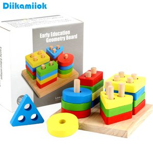 New Style Wooden Toy Four Column Geometric Building Blocks Shape and Color Matching Early Educational Toys For Children OY-E367 A0511