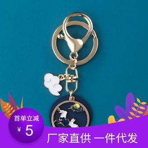 Chinese Rabbit Keychain Pendant Creative Personality Lovely Net Red Ins Female Key Ring Car Pendant7yad